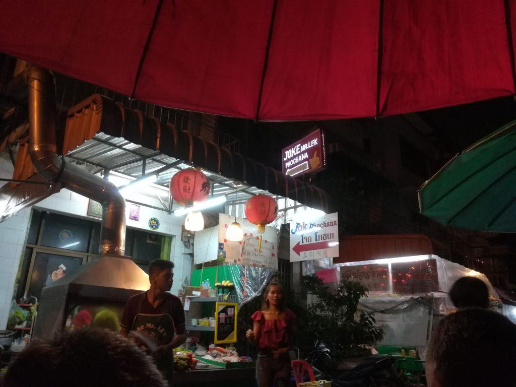 Joke Pochana bangkok