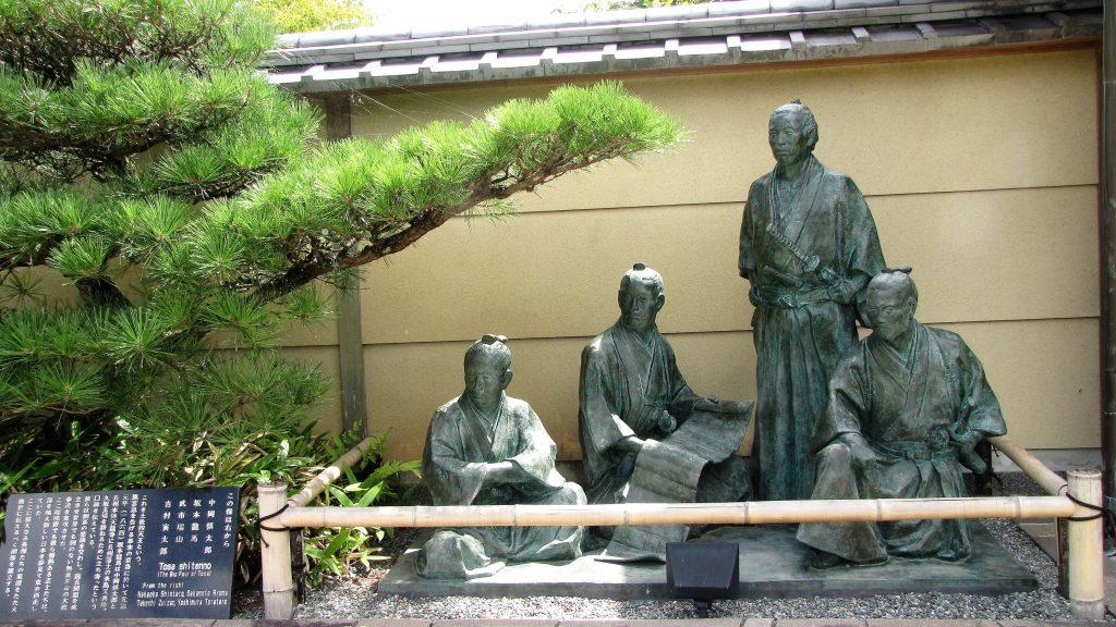 i 4 samurai, arashiyama