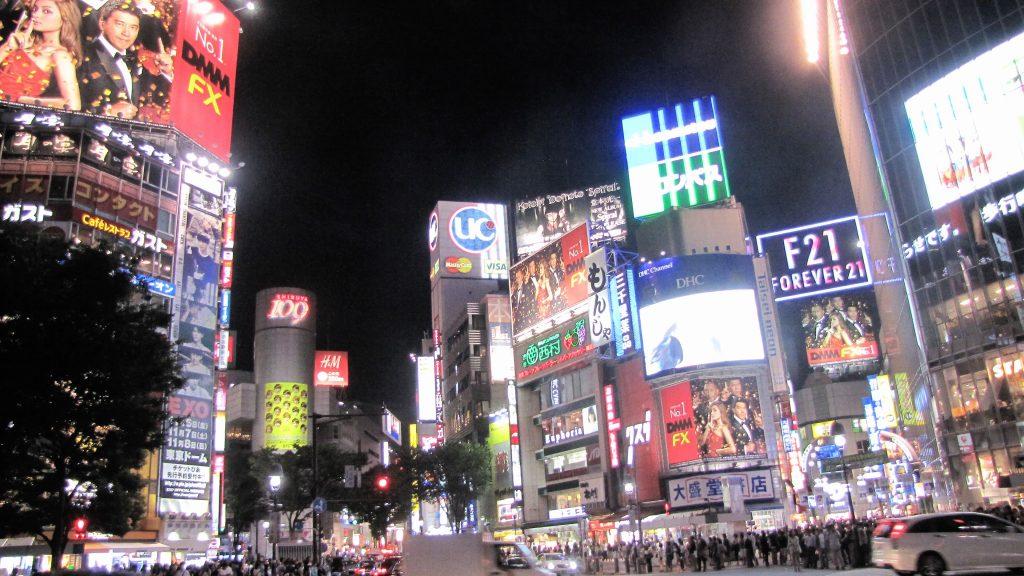grattacieli di shibuya