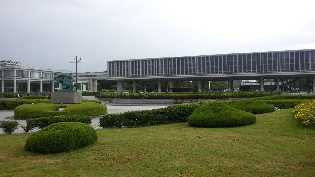 mueso della pace hiroshima