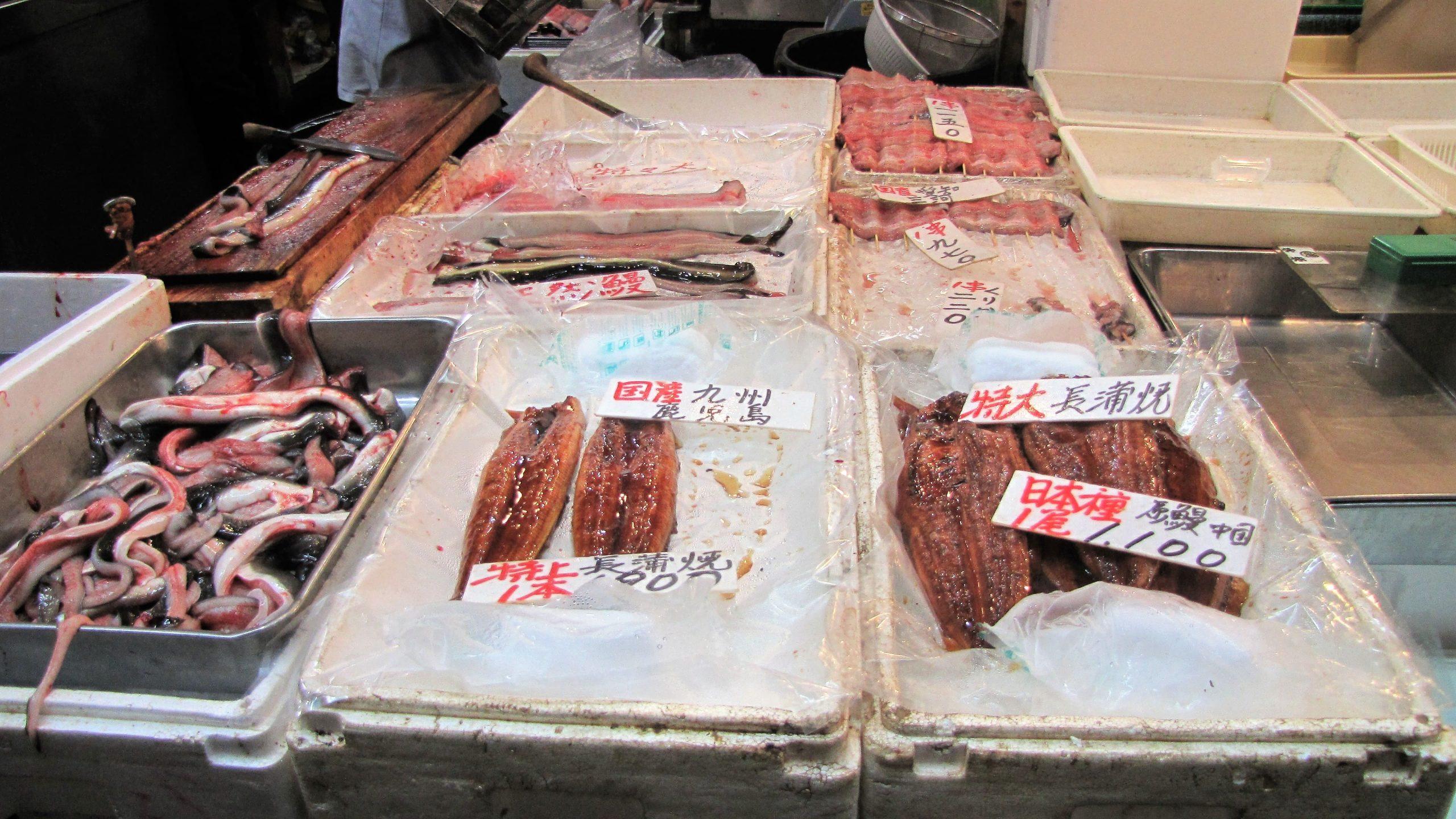 pesci a tsukiji